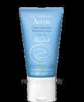 Pédiatril Crème hydratante cosmétique stérile 50ml à DIJON